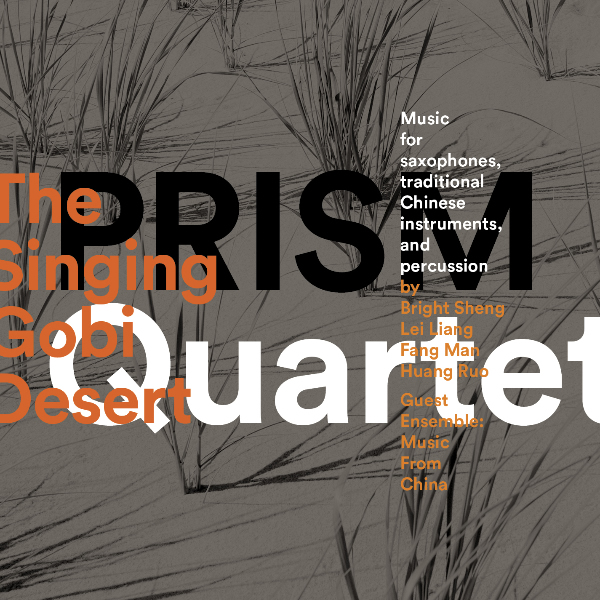PRISM Quartet/Music From China: The Singing Gobi Desert